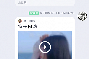 JSON代码-QQ视频代码-QQ视频卡片-视频跳转QQ空间