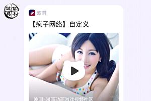 QQJSON-视频卡片代码-QQ图片跳转