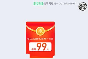 QQJSON邀请红包卡片代码