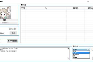 QQ空间秒赞秒评软件,QQ空间全自动点赞协议,QQ空间秒赞程序