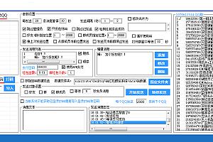 QQ一分钱红包群发引流系统,QQ1毛钱转账引流软件