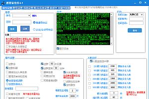 QQ群管家监控新人进群软件-QQ群管家机器人