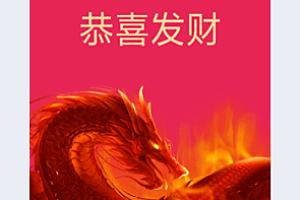 QQ红包引流红包代码皮肤(8)