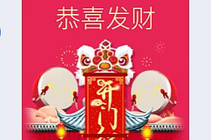 QQ伪装红包引流卡片皮肤(14)