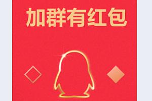 QQ红包引流卡片皮肤(21)