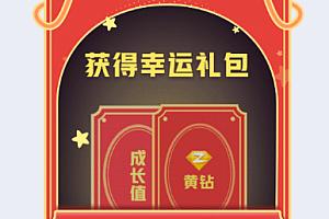 QQjson自定义卡片代码消息发送